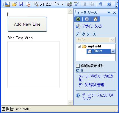 SharePoint Maniacs » Programmatically add new line in