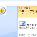 20110211image0