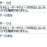 20110413image0