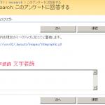 20110526image3