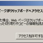 20120111image01