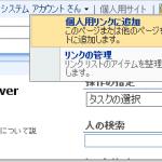 20121125image1