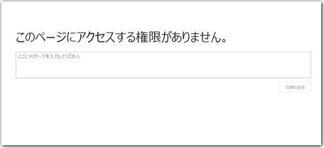 20130320image04