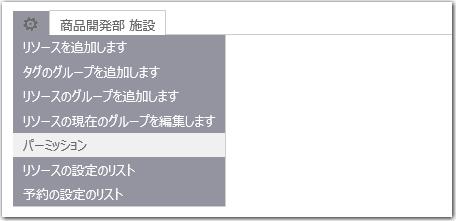 20130508image06