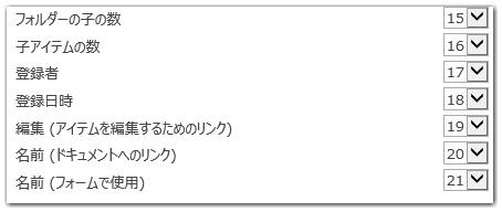 20130616image01