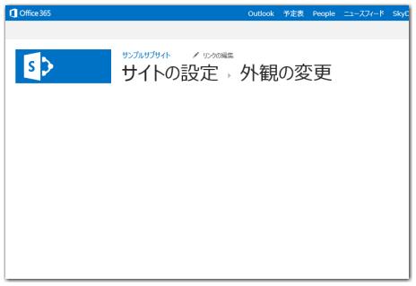 20130731image01