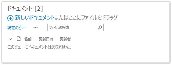 20131114image02
