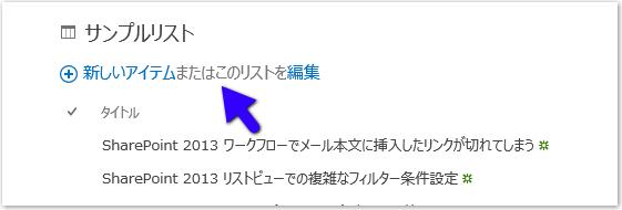 20131217image03