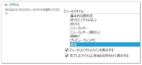 20131220image07