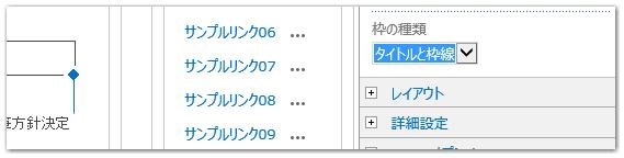 20131220image09