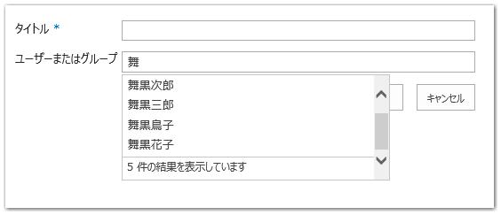 20140214image01