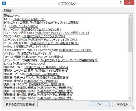 20140317image02