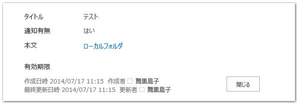 20140717image03