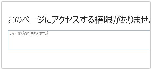 20140909image03