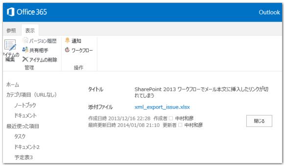 20141207image01