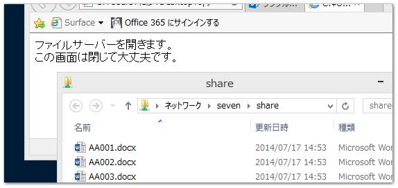20150222image04