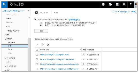 20150226image01