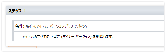 20150317image06