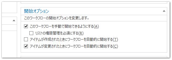 20150317image07
