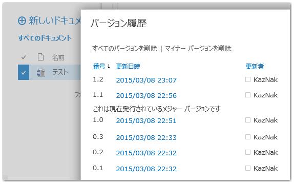 20150317image10