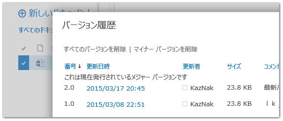20150317image11