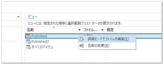 20150405image02