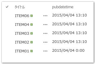 20150405image05