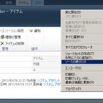 20110329image7